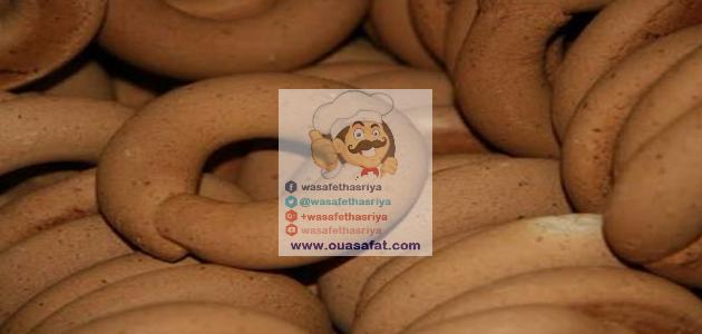 الكعك التلمساني الجزائري