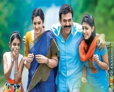 Drishyam Movie Unknown Interesting Facts & It's All Remake Movies List – Mohanlal 2013 Malyalam