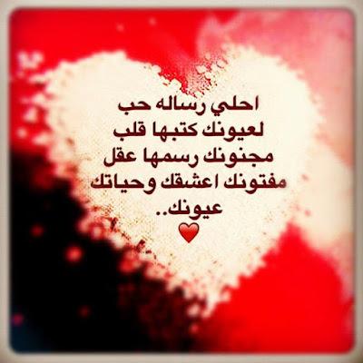 رسائل حب مصورة