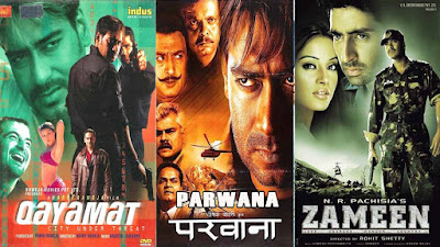 gangaajal movie unknown facts in hindi