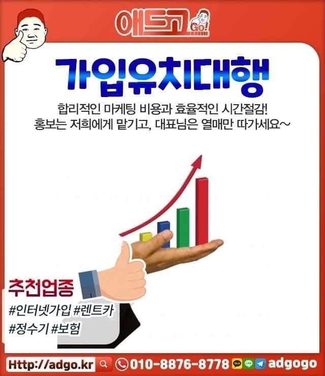 서울강서만들기