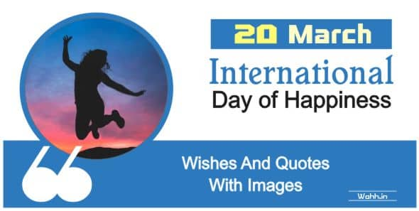 International Day of Happiness Quotes In Hindi