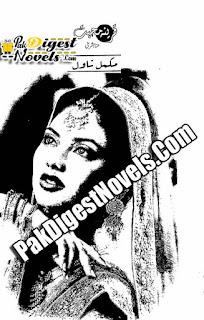 Qareena-E-Mohabbat (Complete Novel) By Hina Bushra