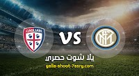 نتيجة مباراة انتر ميلان وكالياري اليوم الثلاثاء  بتاريخ 14-01-2020 كأس إيطاليا