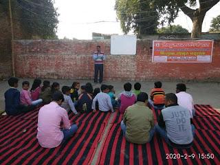 free-sanskrit-education-bihar