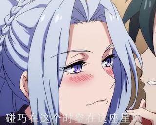 Yingxiong? Wo Zao Jiu Bu Dang Le anime where to watch