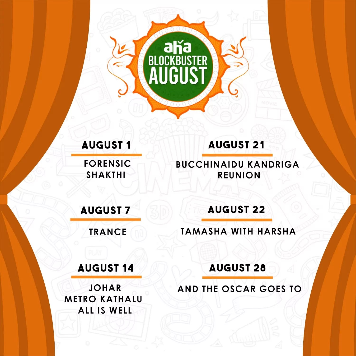aha-august-2020-releases