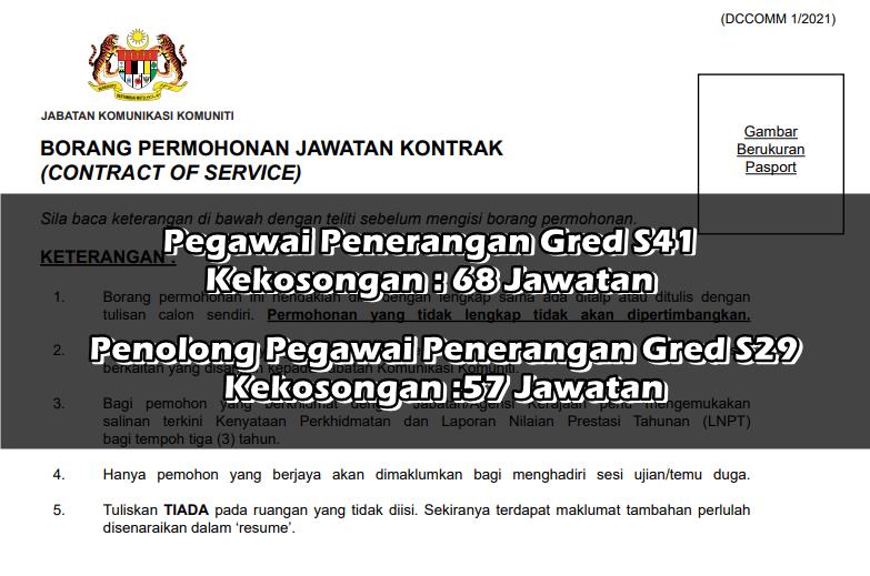 Iklan Kekosongan Jawatan Jabatan Komunikasi Komuniti