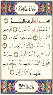 واجهة برنامج القرآن Quran main