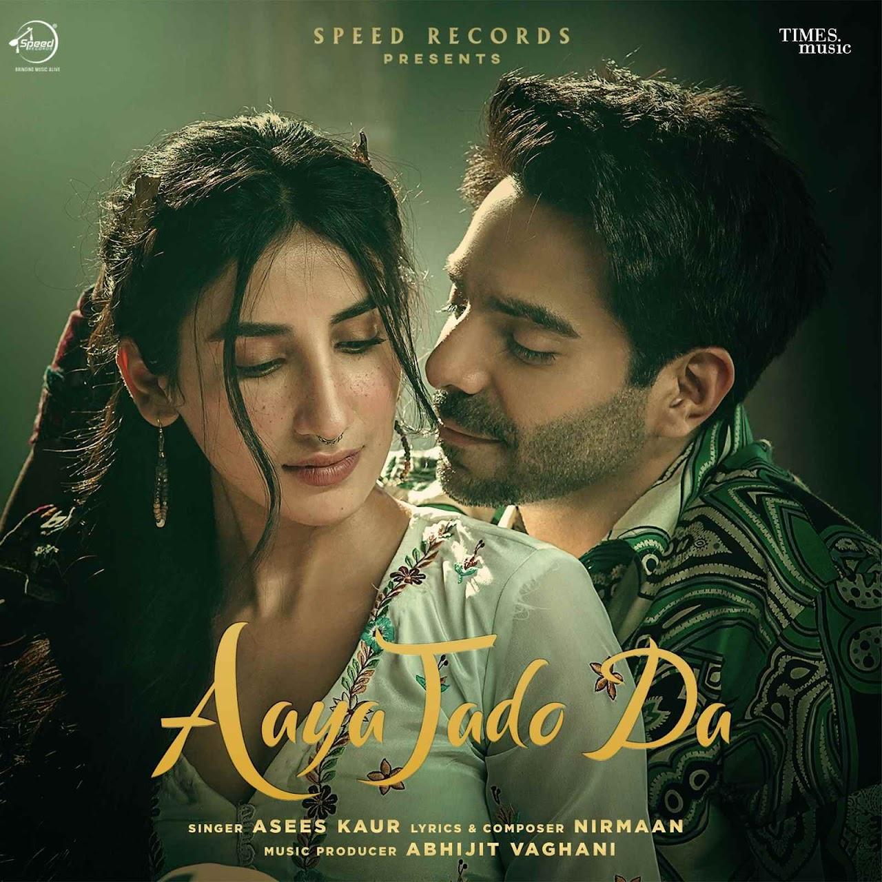 Aaya Jado Da Lyrics In English
