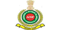 Environment and Forests Department  ,ANF-Forest-guard-recruitment-online-form-2020  Andaman Nicobar Administration, Forest Department 62 posts Forest Guard Recruitment: Last date of application 25/03/2020  ,e recruitment online application  ,job fair andaman  ,htttp erecruitment andaman gov in  ,andaman govt nic in  ,erecruitment andaman gov in portal