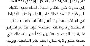 مواضيع كتابة مقترحة لغة عربية