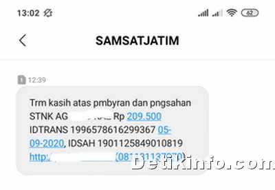 Contoh Notifikasi SMS pelunasan dan pengesahan STNK