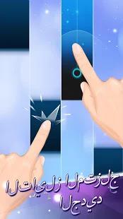 تحميل لعبة piano tiles 2 مهكرة من ميديا فاير