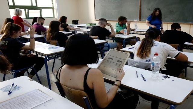 Μείωση των εισακτέων στα Πανεπιστήμια από φέτος