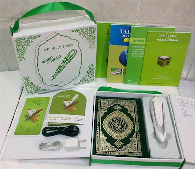 Al Quran Digital Read Pen PQ 15