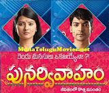 Punarvivaham Daily Serial – Episode 456,456 – 20,21st Nov