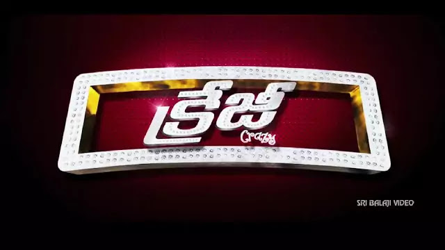 Best Comedy Movies in Telugu