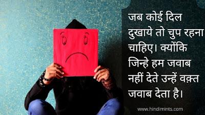 bhojpuri-sad-status-in-hindi