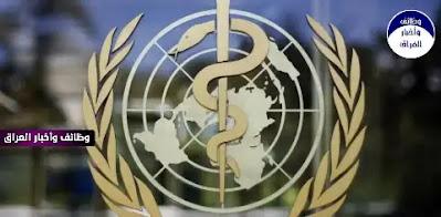 """توقع المكتب الإقليمي لمنظمة الصحة العالمية في أوروبا، الأربعاء (24 شباط 2021)، انتهاء جائجة كورونا بداية العام المقبل.  وقال مدير المكتب، هانز كلوج، في تصريحات صحفية، نقلتها وسائل إعلام دنماركية: """"انتهى السيناريو الأسوأ، بتنا نعرف المزيد عن الفيروس مقارنة بعام 2020، عندما بدأ حينها في الانتشار"""".  وأكد كلوج أن """"الفيروس لن يختفي، ولكن بحلول العام المقبل لن تكون هناك حاجة إلى قيود"""".  وأشار كلوج إلى أن """"هذا مجرد توقع، لأنه حتى الآن لا يمكن لأحد أن يؤكد بدقة كيف يمكن أن يتطور الوضع الوبائي""""."""