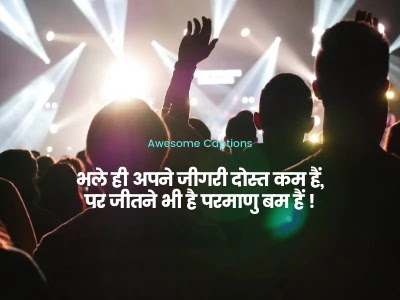 Best friends love quotes in hindi