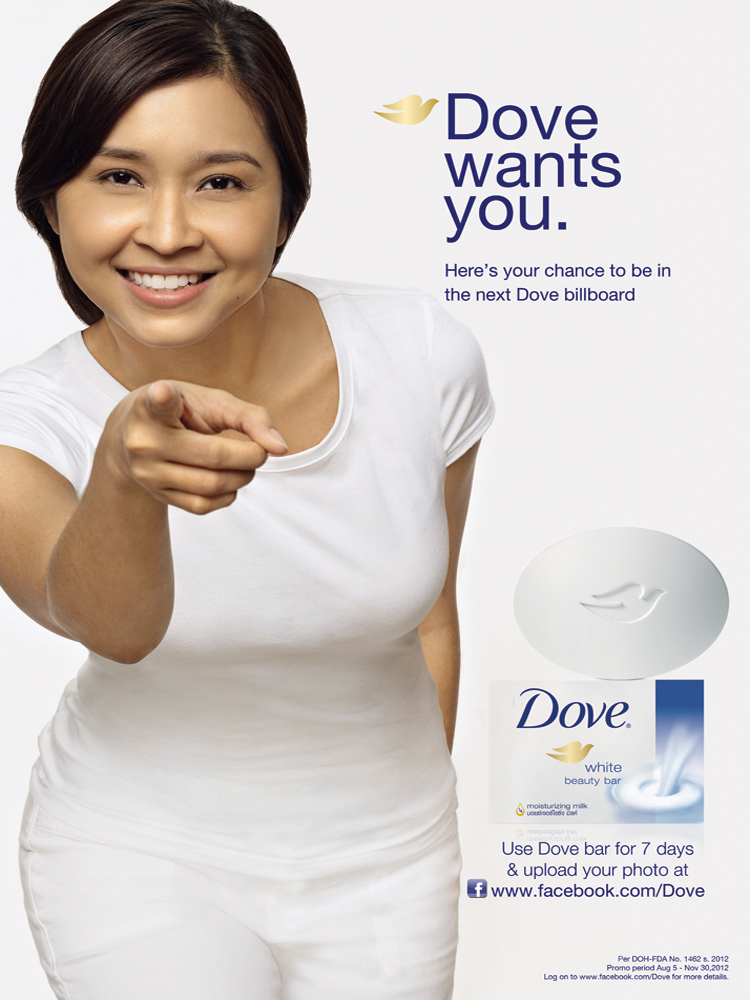 Dove: Reveal her Glowing Skin