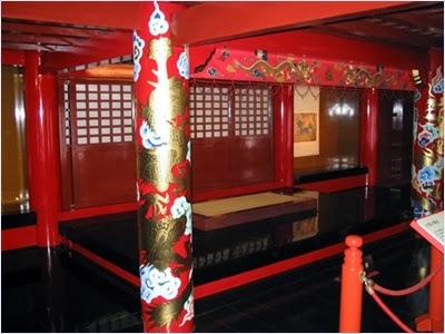 ด้านในปราสาทชูริ (Shuri Castle)