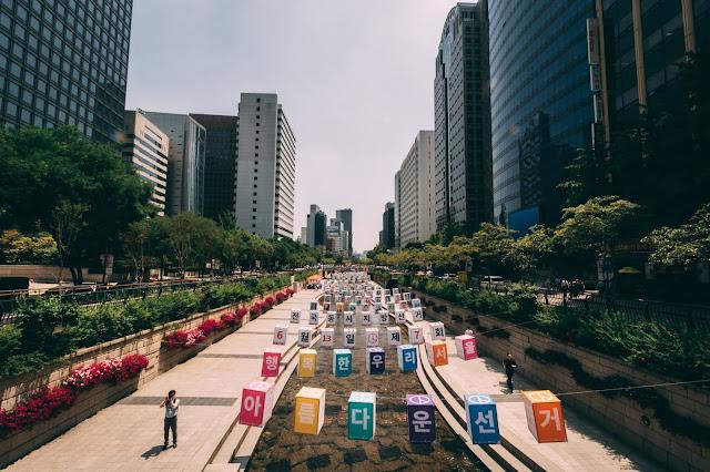 voyage Seoul 2018
