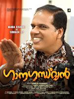 nandakishore, ganagandharvan character poster, mallurelease