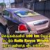 இலங்கைக்கு இறக்குமதி செய்யப்பட்டுள்ள Rolls Royce Wraith  நாம் அறியாத விடயங்கள் .