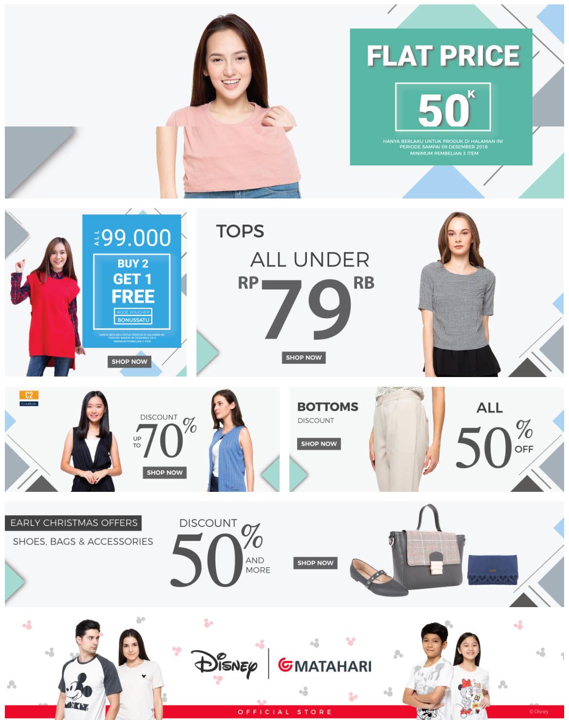 MatahariDeptStore - Promo Flat Price 50K + 20% & Diskon Lainnya