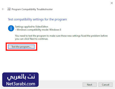 the application was unable to start correctly 0xc00007b حل مشكلة