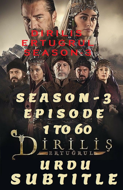 Dirilis Ertugrul Season 3 Urdu Hindi Watch Online