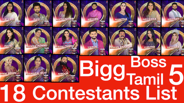 Bigg Boss Tamil 5 Contestants List | Bigg Boss Tamil 2021