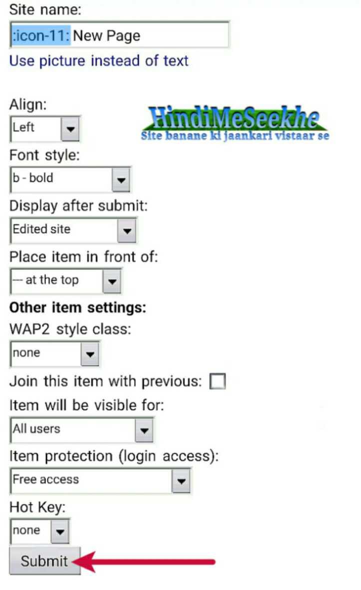wapka-website-insert-icon-new-page