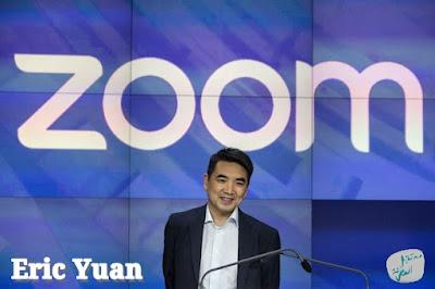 تعرف على إريك يوان Eric Yuan المؤسس و الرئيس التنفيذي لشركة زوم Zoom