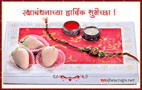 Happy Raksha Bandhan Gif , Scraps, Animated Images 2016 for free Download