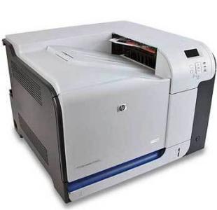 HP Color LaserJet CP3520 Printer Driver Downloads & Software for Windows