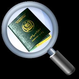 Track Status of Pakistani Passport Online - Pakistan Hotline
