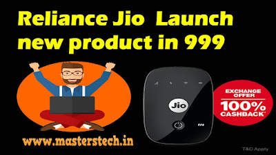 Reliance Jio 999