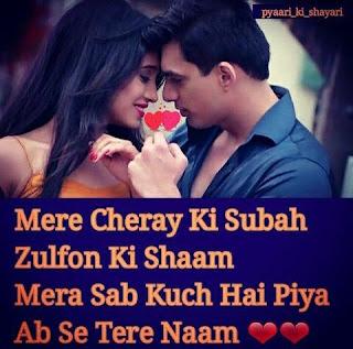 Whatsapp dp love images download hd shayari