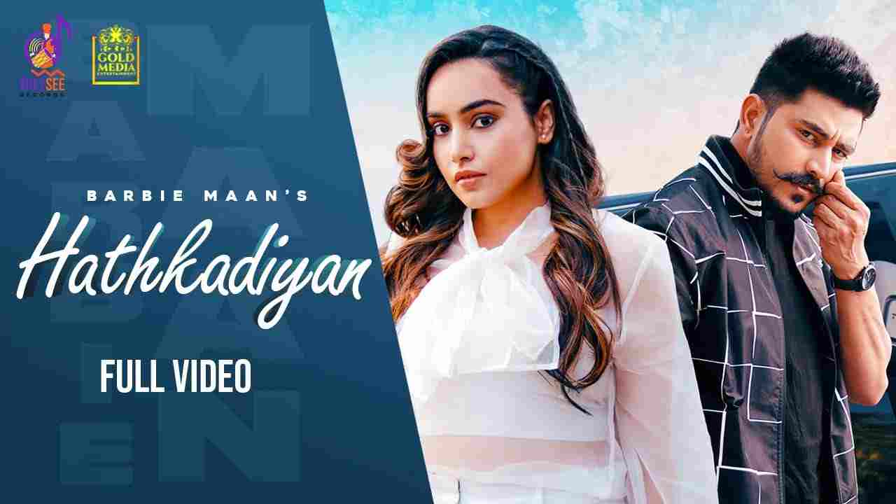 हथकड़ियां Hathkadiyan lyrics in Hindi Barbie Maan Punjabi Song