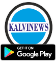 All In One KalviNews App 2019