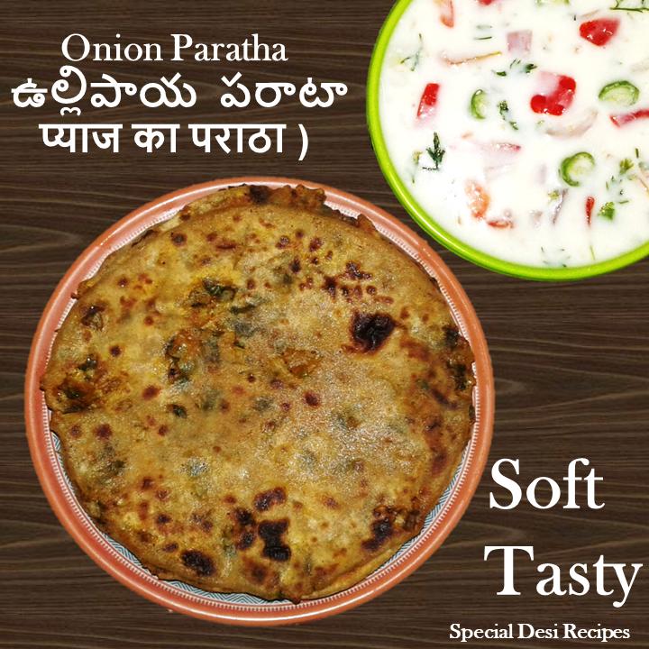 onion paratha special desi recipes