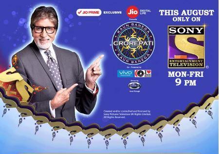 Kaun Banega Crorepati 25 Sept 2017 HDTV 480p 200MB