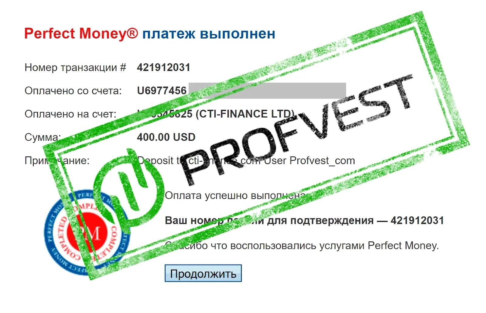 Депозит в Cti-Finance