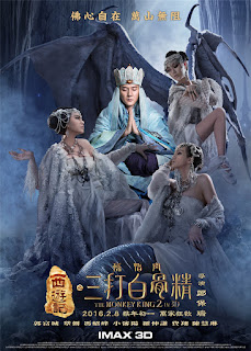 Download Movie Watch The Monkey King 2 (2016) BluRay 720p Free Movie