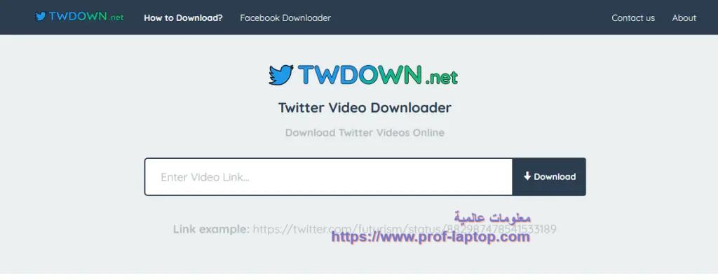 كيفية تنزيل مقاطع فيديو Twitter على نظام Windows
