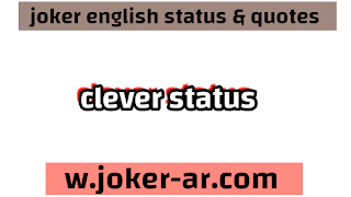 50 clever Status for Facebook 2021 - joker english