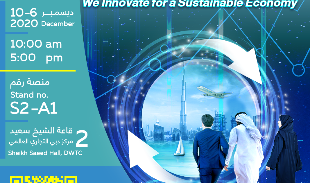 we-innovate-for-a-sustainable-economy